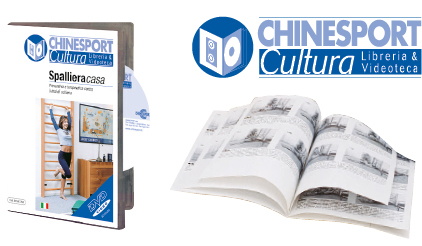 special content - chinesport culture